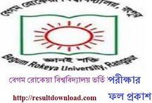 বেগম রোকেয়া বিশ্ববিদ্যালয়ের ফল প্রকাশ  ফলাফল দেখুন: