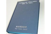 Taiwanese (Tayal) Bibles