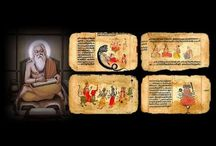 About Hinduism / About Hinduism, Indian History, Books, Ved and Puran, Secret Knowledge, Bhagavat Geeta