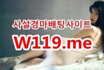 온라인경마사이트 ▶T119.ME◀ 온라인경정