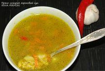 Супы Гороховые и Фасолевые (музыкальные) / Ну это из детства, еще бабушка так называла гороховый суп, догадывайтесь, почему?