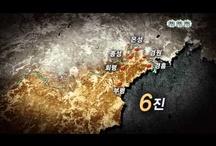 History-Chosun Dynasty.
