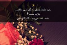 وردة سناب
