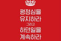 Hyojin Kyeon