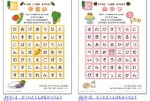 japanese worksheets