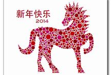 Year Of The Horse / This Cool Year Of The Horse Gifts / by jane nenarong