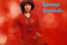 Group Sounds / グループ・サウンズ