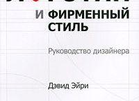 Книга 14