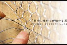 日本伝統工芸品                Japanes Traditional Crafts