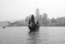 My Hong Kong / Hong Kong