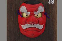 japanische No Theater Maske