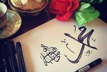 Prophet Muhammad (peace be upon his noble soul)