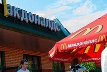 McDonalds in Kazakhstan in 2015!