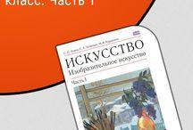 Учебная литература FB2, EPUB, PDF / Скачать книги Учебная литература в форматах fb2, epub, pdf, txt, doc