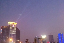 Shenzhen, China / Everything about Shenzhen.