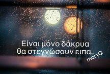 Love Quotes ♡