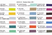SS 2018 COLORS