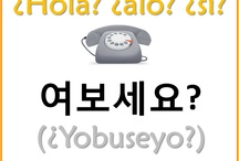 Corea ♡