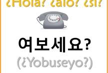 Corean/Hangul