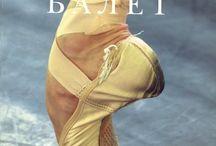 Rusian Balet