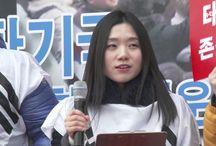Save Korea