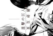 ABC attack on titan tokyo ghoul