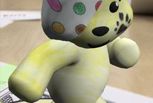 Quiver AR - Pudsey Bear