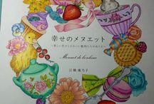 Menuet de Bonheur my coloring
