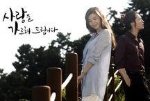 seriale coreene