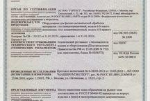 Certificat de conformité en russie