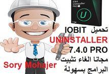 تحميل IOBIT UNINSTALLER 7.4.0 PRO مجانا الغاء تثبيت البرامج بسهولةhttp://alsaker86.blogspot.com/2018/05/download-iobit-uninstaller-7-4-0-pro-free.html
