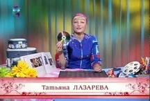 Videos Tatjana Lazareva