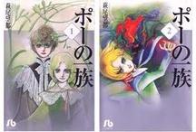 Books Worth Reading / by Akari Matsuda