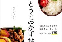 book cooking