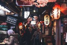 japanese way