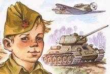 Великая Отечеств.война