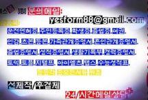 ■樂■ 주민등록증위조樂주민등록증제작樂민증위조■樂■