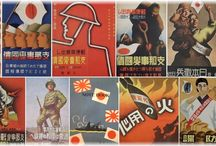 Modern Style or Poster - Like Design in Japanese wartime art / Japanese war art in modern style, vintage postcards , advertising and other paper materials
