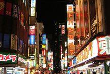 Tokio / Landscapes from Tokio