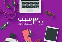 wadi Sign up gift voucher