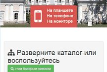 Гостиницы России в справочнике s-hotel.ru