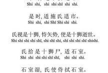 ° chinese °