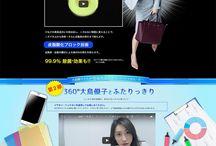 LP : Product