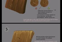 Game Textures - Stylized