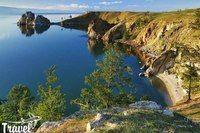 Memorable Baikal