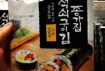 Food / All this stuff can be bought in our shop in Bratislava. http://www.seoulplaza.sk/en/index/contact