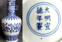 china porcelain