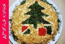 Коллекция праздничных салатов.