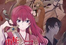 Akatsuki no Yona [AnY] / It contains spoilers for the anime! Be warned!
