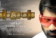 Vingyani - Film / Upcoming Tamil Film - Online Branding & Marketing